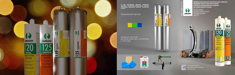Профессиональный строительный герметик премиум-класса для уплотнения стекла и стеклопакетов в дереве на силиконовой основе