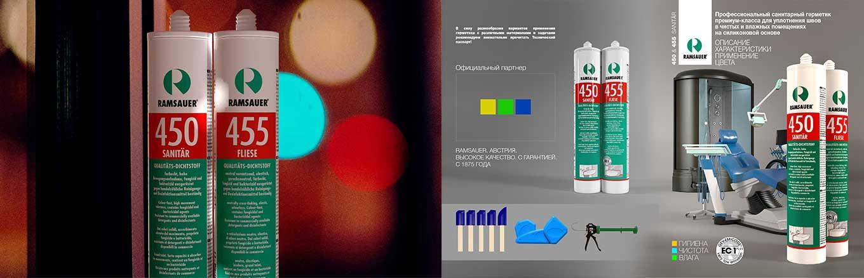 Профессиональный санитарный герметик премиум-класса для уплотнения швов в чистых и влажных помещениях на силиконовой основе