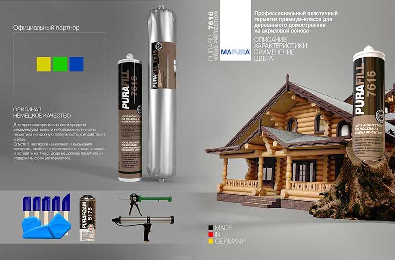 уплотнения деревянных домов из сруба