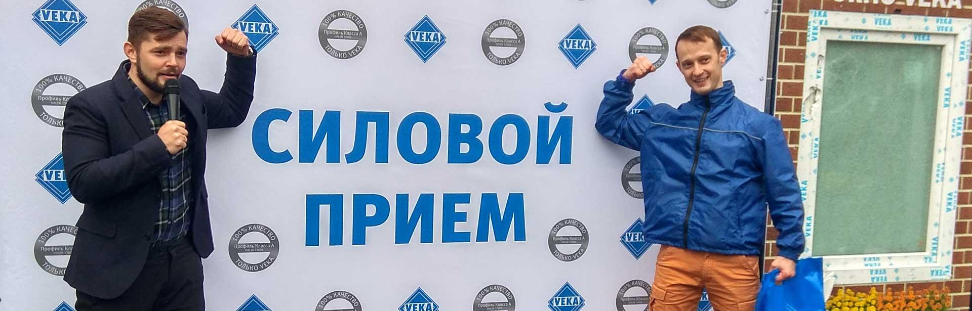 Совместная акция Окна VEKA и Окна Петербурга