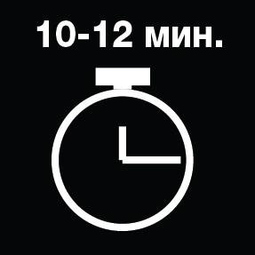 5. Подобранное время образования пленки – 10-12 минут,