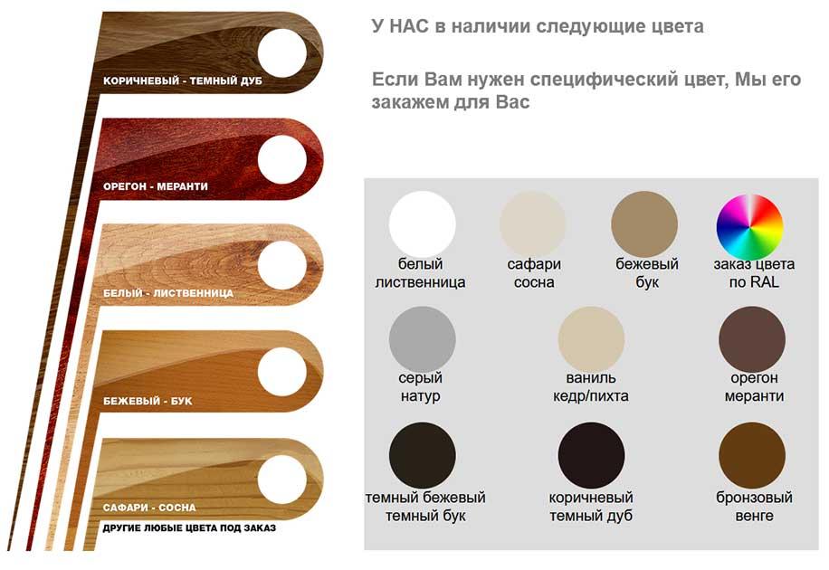 цвета акрилового герметика для дерева