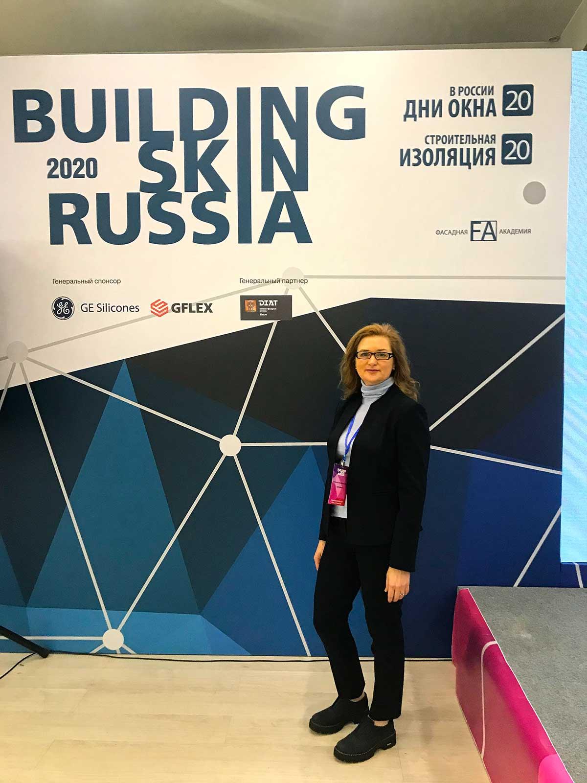 СДМ-ХИМИЯ - Форум Дни окна в России - BuildingSkinRussia2020!
