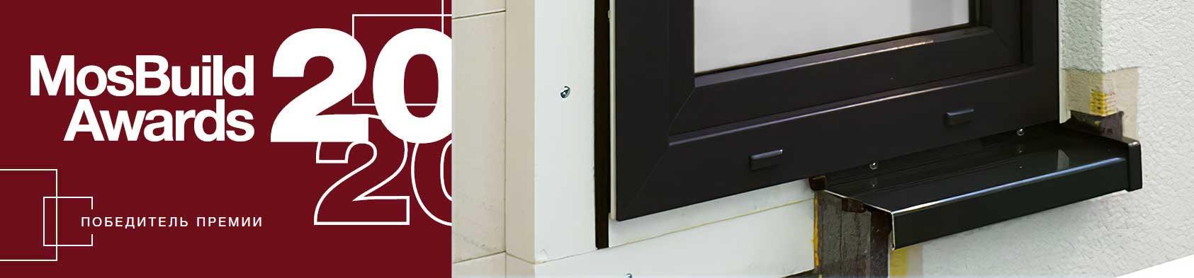 Монтаж окон за проем стены в теплой зоне на выносе