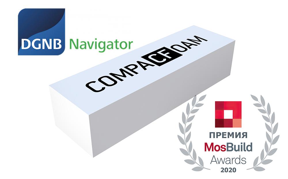 COMPACFOAM® — конструкционный материал с термоакустикой